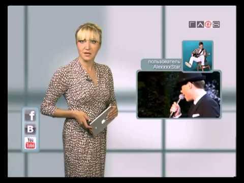 Вести Online // 26 июля 2013 года