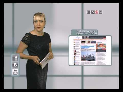 Вести Online // 9 июля 2013 года