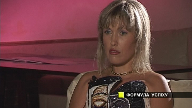 Татьяна Екимова
