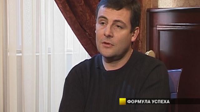 Эрнест Федоров