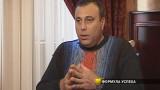 Александр Парканский