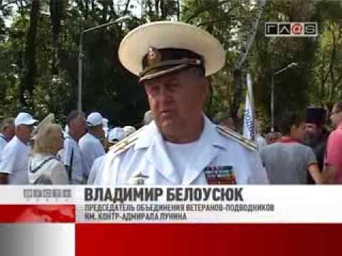 Ветераны-подводники собрались в Одессе