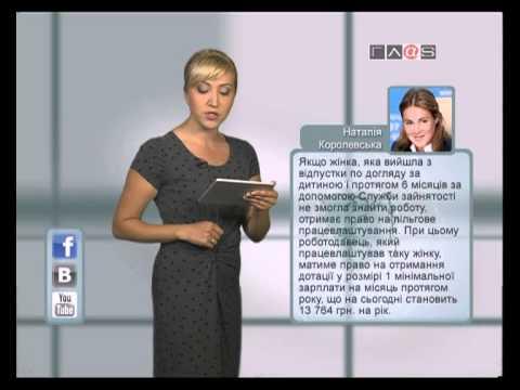 Вести Online // 13 августа 2013 года