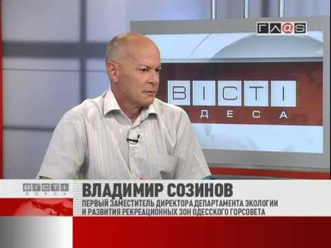 ВЕСТИ ОДЕССА / гость в студии Владимир Созинов