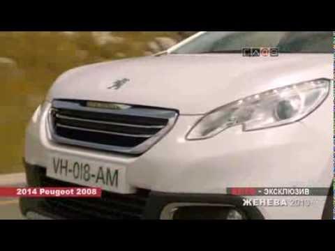 83 salon international de l'auto et accessoires Geneve // part 10