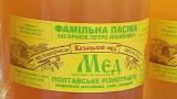 Казацкий мед