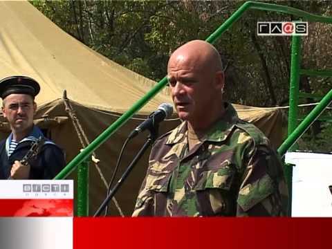 Вахта памяти героической обороне Одессы
