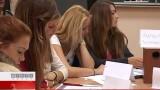 Школьники из Германии в Одесской школе №90