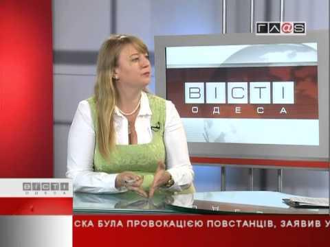 ВЕСТИ ОДЕССА / гость в студии Тамила Афанасьева