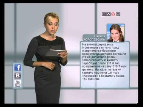 Вести Online // 3 сентября 2013 года