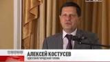 Алексей Костусев: стратегия развития города