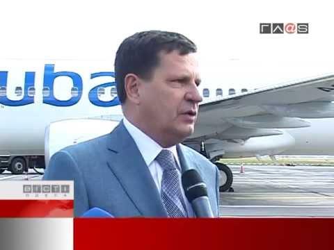 Новый рейс Одесса-Дубаи