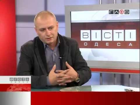 ВЕСТИ ОДЕССА / гость в студии Павел Кушнир
