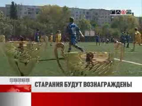 Юные футболисты сражаются за кубок