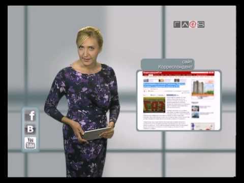 Вести Online // 4 сентября 2013 года