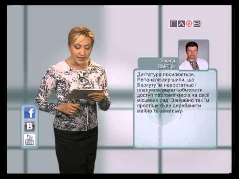 Вести Online // 5 сентября 2013 года