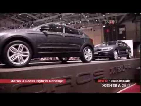 83 salon international de l'auto et accessoires Geneve // part 11