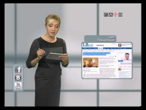 Вести Online // 9 сентября 2013 года