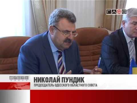 Сотрудничество Украины и Турции