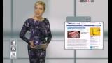 Вести Online // 10 сентября 2013 года
