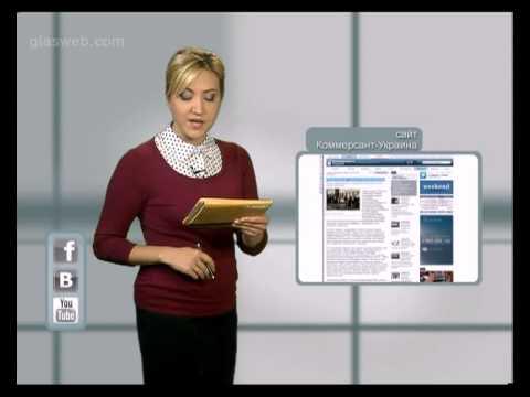 Вести Online // 7 октября 2013 года