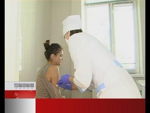 Как защитить себя от гриппа и ОРЗ?