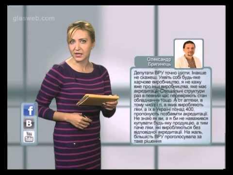 Вести Online // 10 октября 2013 года
