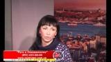 Наталия Родина / Путь к Совершенству / 10 октября 2013