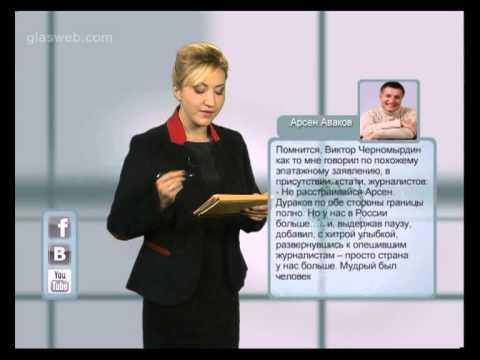 Вести Online // 11 октября 2013 года