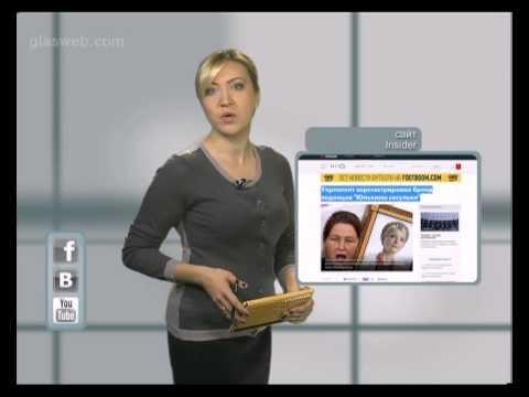 Вести Online // 14 октября 2013 года