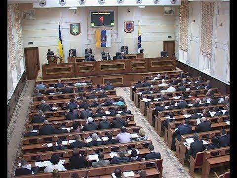 В ходе сессии Одесского облсовета
