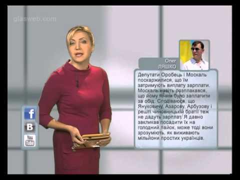 Вести Online // 21 октября 2013 года