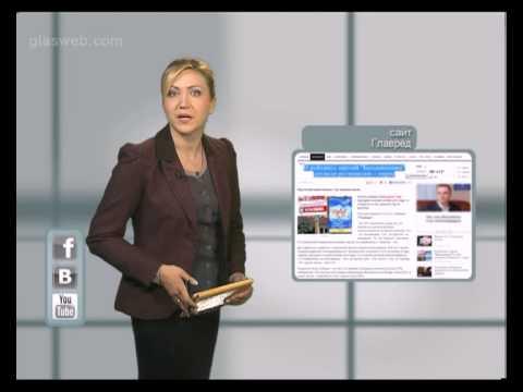 Вести Online // 22 октября 2013 года