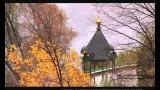 Cвято-Успенская Святогорская Лавра