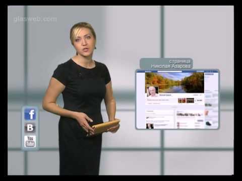 Вести Online // 24 октября 2013 года