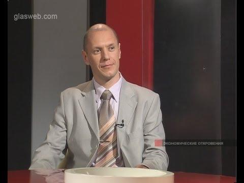 Михаил Старушкевич, начальник финансового отдела ООО «РОСТИНВЕСТГРУП» // 28 октября 2013 года