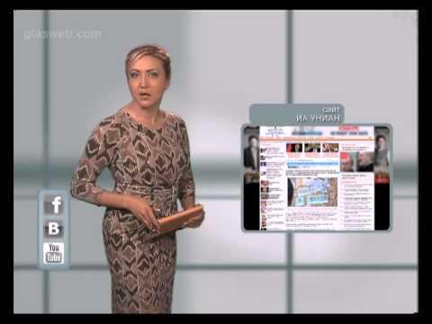 Вести Online // 29 октября 2013 года