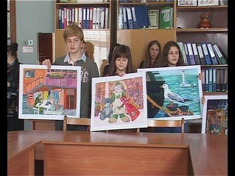 «Цвета Одессы» глазами детей