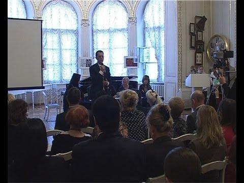 Форум Союза православных женщин  в Одессе