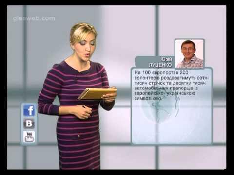 Вести Online // 4 октября 2013 года