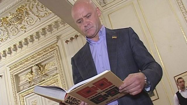 Презентация книги «Союз художников Одессы»