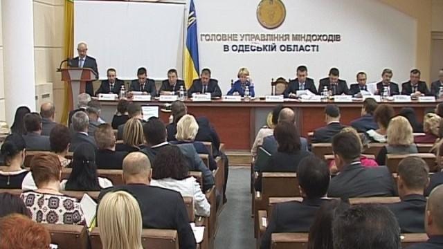 Миндоходов собрали 19 млрд. грн.