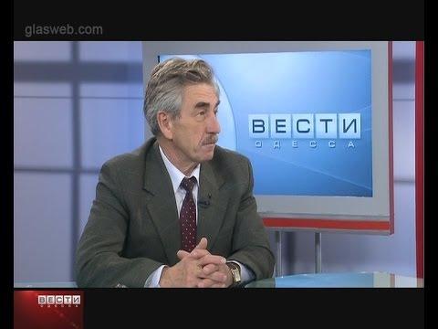 ВЕСТИ ОДЕССА / гость в студии Владимир Максимович