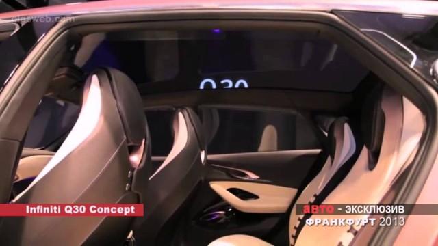 Frankfurt Motor Show 2013 // part 4