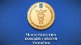 3,4 млрд.грн. — в Сводный бюджет