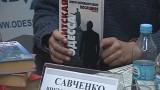«Бандитская Одесса»: посмертная книга В. Файтельберга-Бланка
