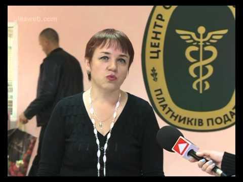 Налоговый курьер // выпуск 172