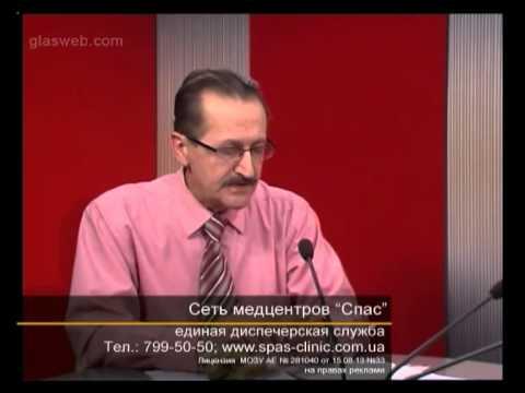 "Тарас Щербаков / медцентр ""Спас"" / 10 декабря 2013"