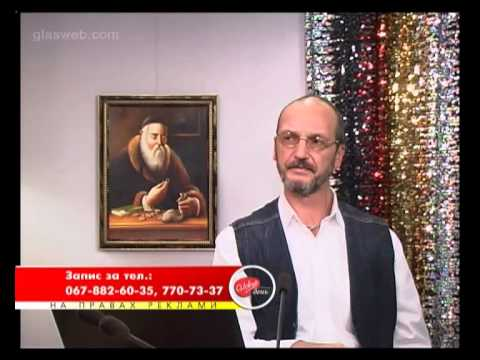 Ян Данилович / астролог / 11 декабря 2013