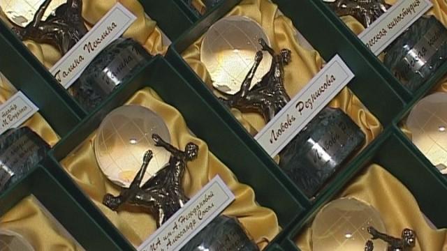 Новая премия «За честь и достоинство. Достояние Одессы»